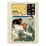 Tokaido gojusan tsui, Ishibe Post Cards
