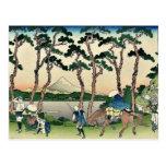 Tokaido hodogaya by Katsushika, Hokusai Ukiyoe Postcard