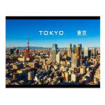 Tokio 001B Postales
