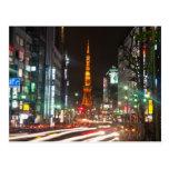 Tokio, Japón. La torre de Tokio es las comunicacio Postal