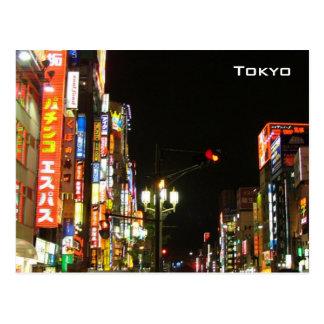 Tokio por noche postales