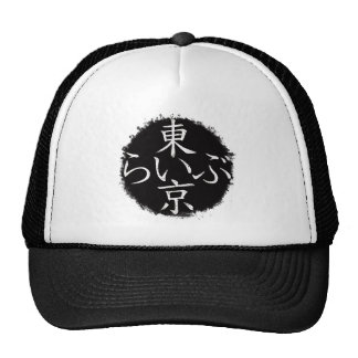 Tokio viva gorra
