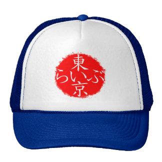 Tokio viva gorras de camionero