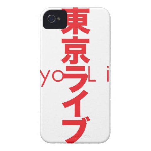 Tokio viva - iPhone4 - Case-Mate iPhone 4 Protectores