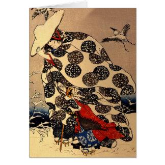 Tokiwa Gozen fleeing with her children Card