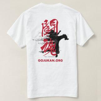 Tokon (Fighting Spirit) Kanji T-Shirt