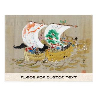 Tokuriki Tomikichiro Treasure Ship ukiyo-e vintage Postcard