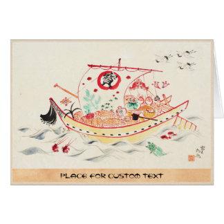 Tokuriki Tomikichiro Treasure Ship watercolor art Stationery Note Card