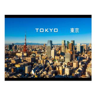 Tokyo 001B Postcard