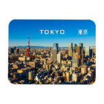 Tokyo 001B Rectangular Photo Magnet
