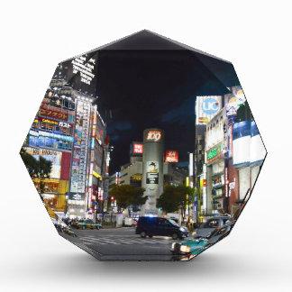 Tokyo Award