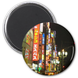 Tokyo by Night 2 Inch Round Magnet