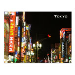 Tokyo by night postcard