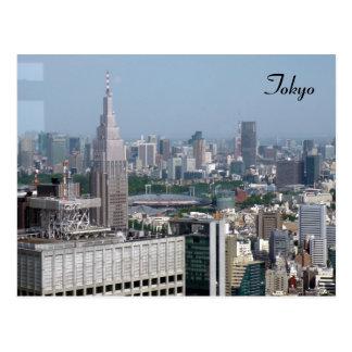 tokyo city view postcard