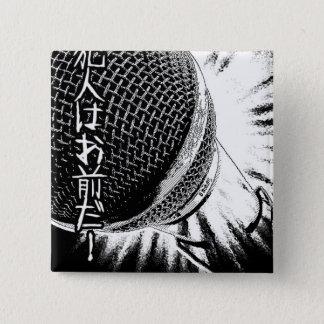 Tokyo Deejays Retro 1980s music  Mega Microphone Button