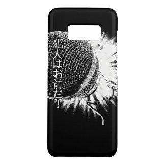 Tokyo Deejays Retro 1980s music  Mega Microphone Case-Mate Samsung Galaxy S8 Case