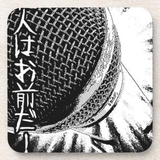 Tokyo Deejays Retro 1980s music  Mega Microphone Coaster