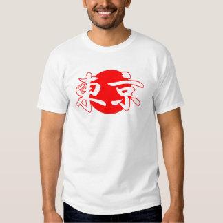 Tokyo Flag T-shirt