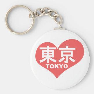 Tokyo Heart Keychain