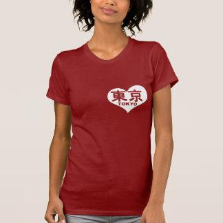 Tokyo Heart T-Shirt