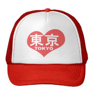 Tokyo Heart Trucker Hat