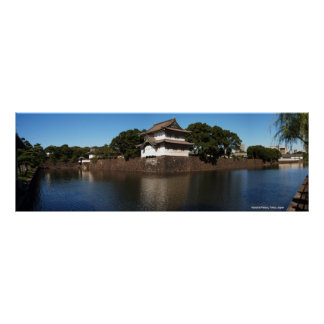 """Tokyo Imperial Palace 36""""x12"""" Poster"""