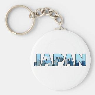Tokyo Japan 012 Basic Round Button Keychain