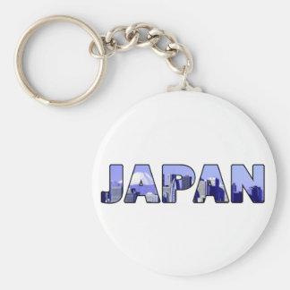 Tokyo Japan 013 Basic Round Button Keychain
