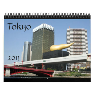 tokyo japan 2013 calendar