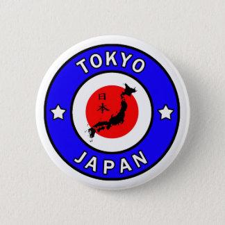 Tokyo Japan button