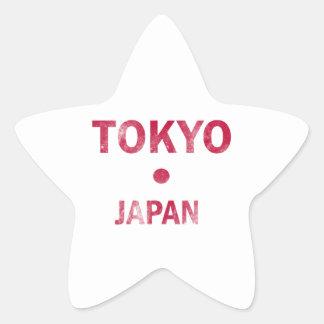 Tokyo Japan designs Star Sticker