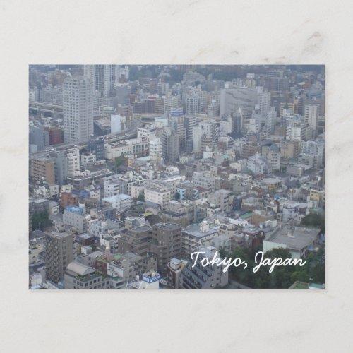 Tokyo, Japan Postcard postcard
