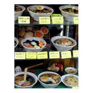 Tokyo Japan Ramen Noodle Bowls Photo Postcard