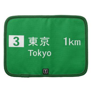Tokyo, Japan Road Sign Planner