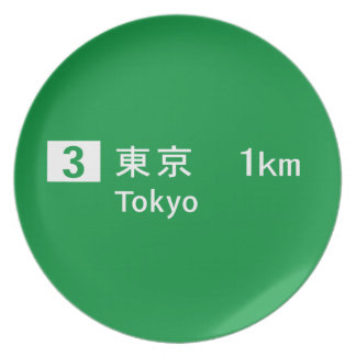 Tokyo, Japan Road Sign Party Plate