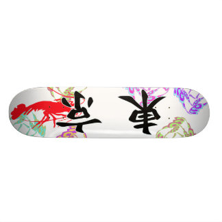 TOKYO japan Skateboard Deck