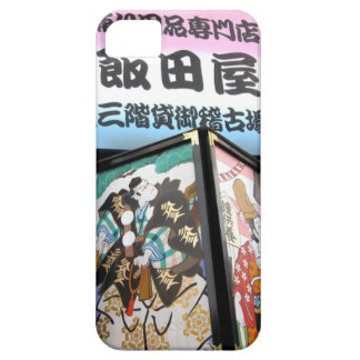 Tokyo Japan Theater Photograph iPhone Case