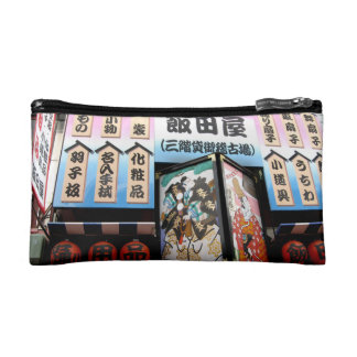 Tokyo Japan Theater Sign Photograph Cosmetic  Bag