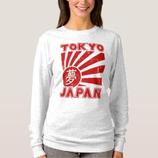 Tokyo Japan Vintage Rising Sun Kanji Dream T-Shirt