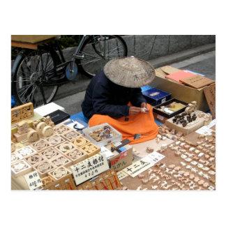 Tokyo Japan Wood Carver Photograph Postcard