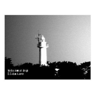 tokyo modern art sea fire tower light tower photo postcard