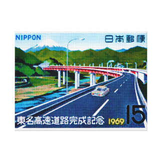 Tokyo-Nagoya Expressway Canvas Print