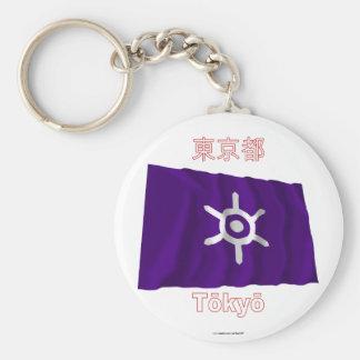 Tokyo Prefecture Waving Flag Basic Round Button Keychain