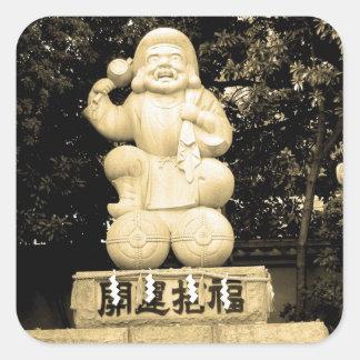 Tokyo Sculpture Square Stickers