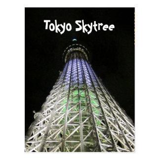 TOKYO SKYTREE POSTCARD