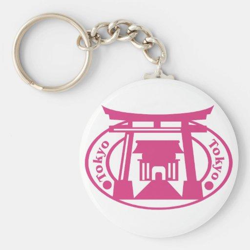 Tokyo Stamp Basic Round Button Keychain