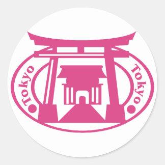 Tokyo Stamp Classic Round Sticker