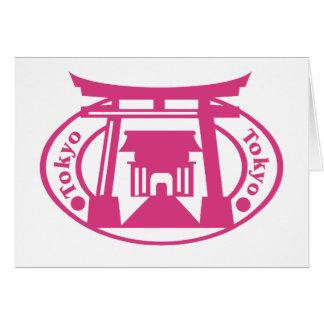 Tokyo Stamp Greeting Card