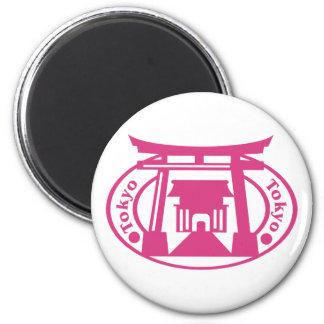 Tokyo Stamp Magnet