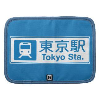 Tokyo Station, Tokyo, Japan Planners